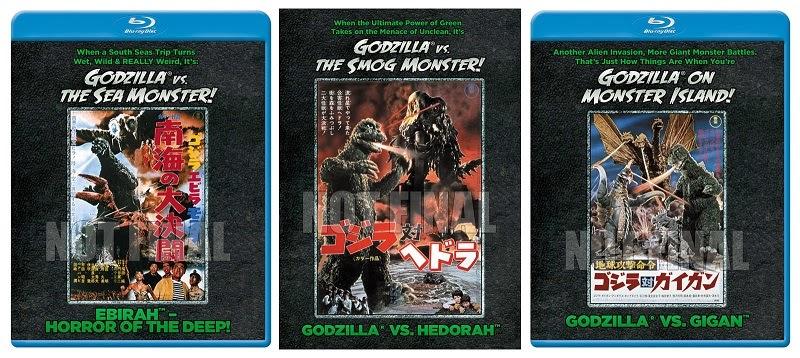 New Godzilla King Kong Gamera Blu Rays And DVDs On The Way