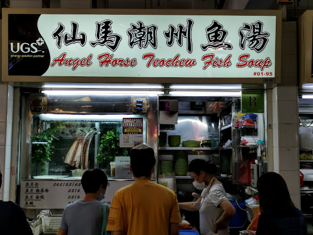 Albert_Centre_Market_Food_Centre