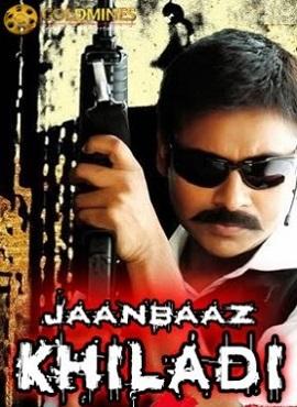Jaanbaaz Khiladi (2016) Hindi Dubbed 720p & 480p HDRIp