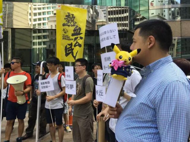 Nintendo cambia el nombre de Pikachú y fans se molestan