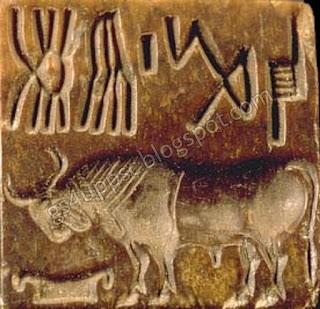 seals image of harappan civilization