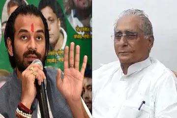 Jagdanand singh - Tejpratap yadav
