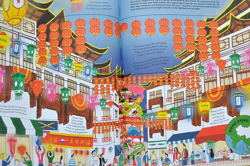 China's Lantern parade, Atlas in Adventures, kids book
