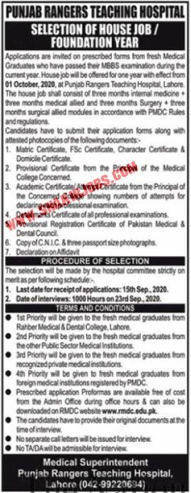Jobs in Punjab Rangers Teaching Hospital Jobs September 2020 (250 Posts)
