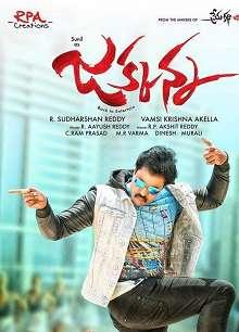 Jakkanna Telugu Movie Review
