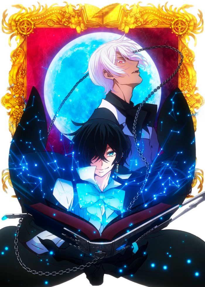 Los apuntes de Vanitas (Vanitas no Carte) anime - poster