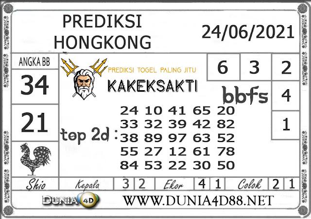Prediksi Togel HONGKONG DUNIA4D 24 JUNI 2021