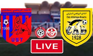 بث مباشر | مشاهدة مباراة اتحاد تطاوين و النادي البنزرتي في الدوري التونسي في الدوري التونسي