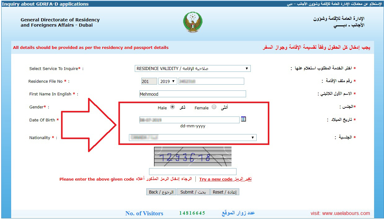 uae visa status checking official website