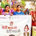 महिला शक्ति टीम ने लगाया जागरूकता शिविर'
