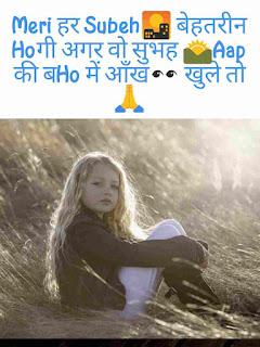 New love status in hindi for girlfriend