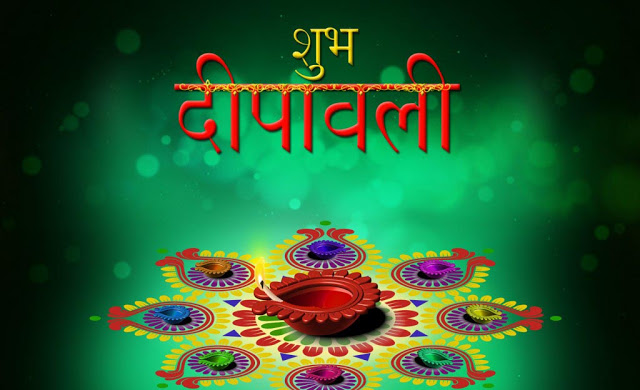 Diwali Images In Hindi Wishes