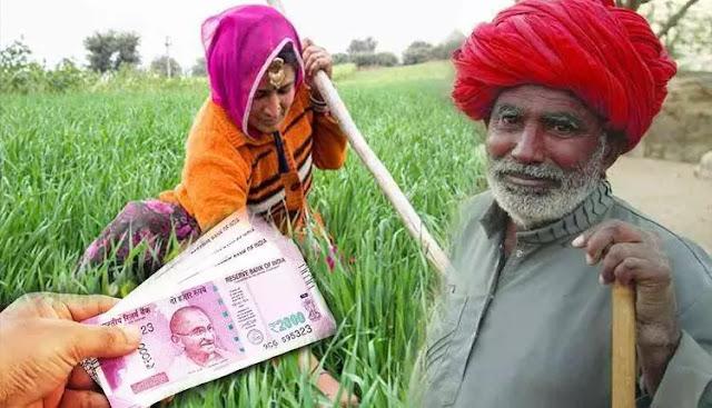 PM kisan Samman Nidhi Scheme - अगली किस्त आने से पहले किसानों को भेजा यह संदेश, है बहुत फायदेमंद