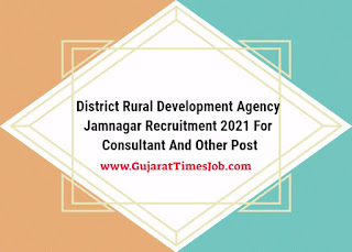 District Rural Development Agency Jamnagar Recruitment 2021 For Consultant And Other Post
