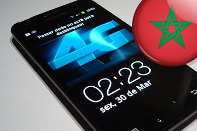 أسهل طريقة من أجل معرفة هل هاتفك يدعم تقنية الـ 4G ام لا !