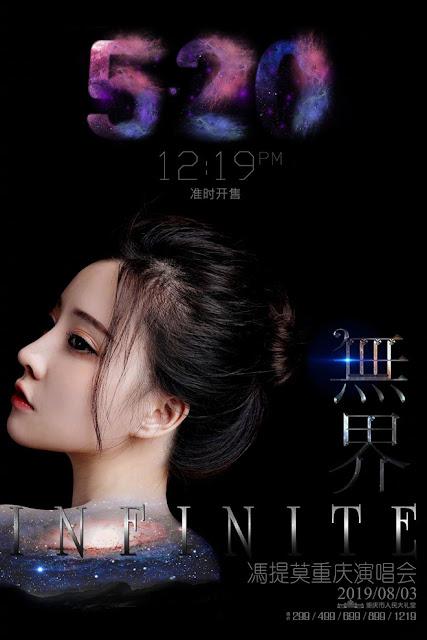 Hot girl mạng số 1 Trung Quốc bán vé concert đắt ngang Lộc Hàm