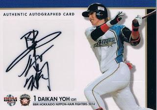 プロ野球選手 サイン