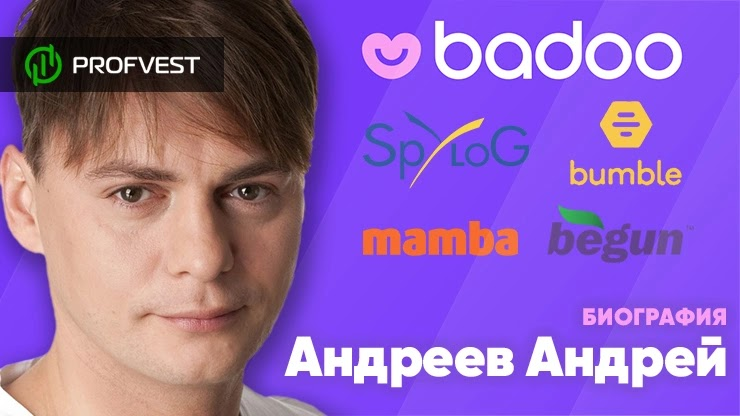 Андрей Андреев (Оганджанянц): биография