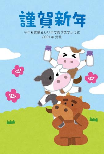 肩車をする牛の家族のイラスト年賀状(丑年)