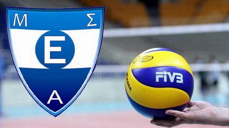 Εθνικός Αλεξανδρούπολης - Ηρακλής το Σάββατο στην πρεμιέρα της Volley League