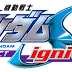 Gundam SEED to Ignite its 20th Anniversary with Huge Project!