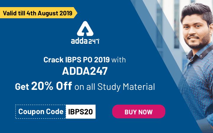 Prepare For IBPS PO 2019 With Adda247 Study Materials