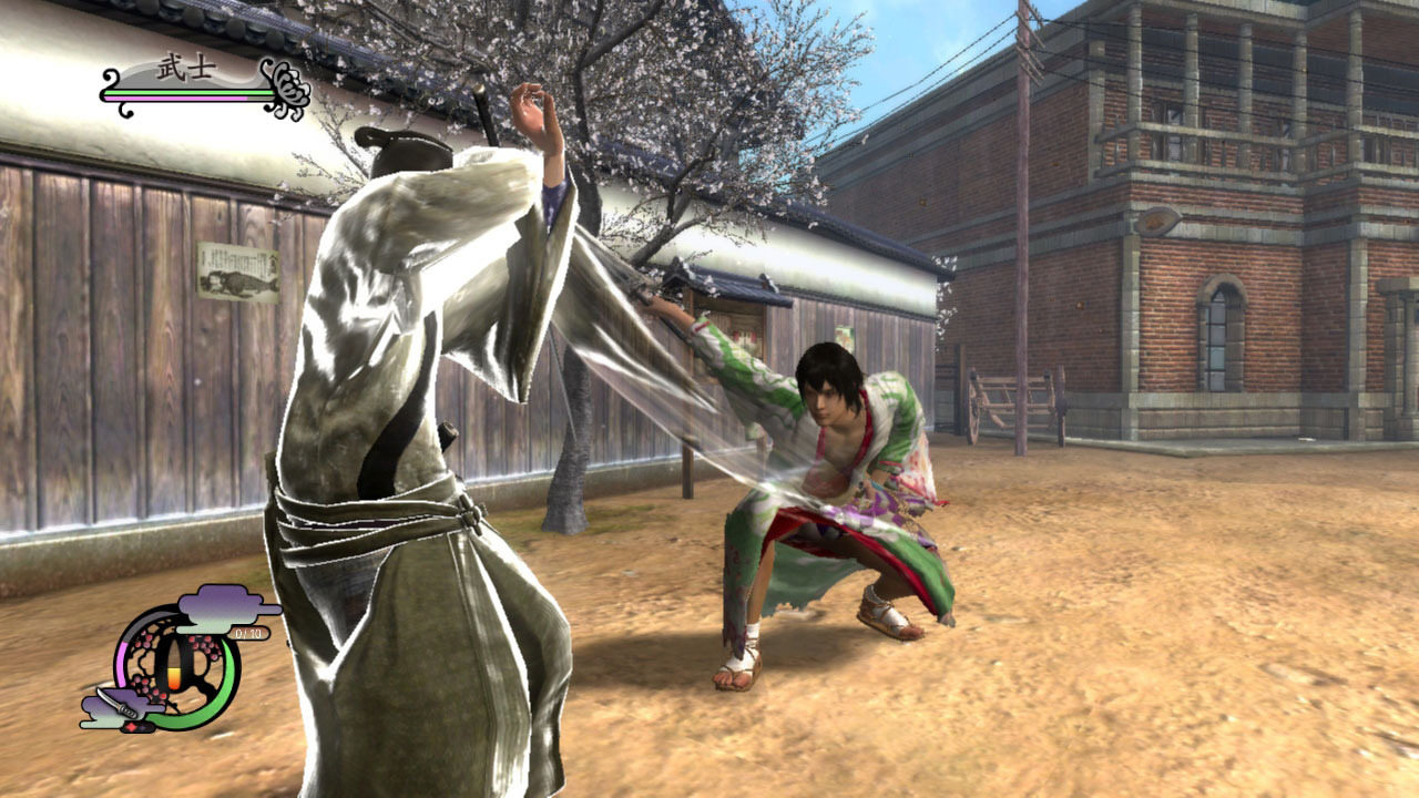Way of the samurai 4 free download ocean of games.