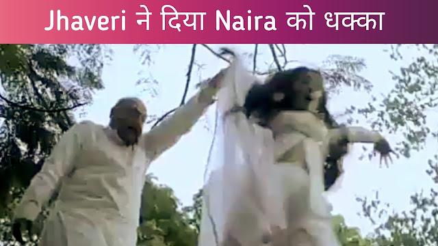 What! Jhaveri buries Naira alive call of death in Goenkas Holi in Yeh Rishta Kya Kehlata Hai