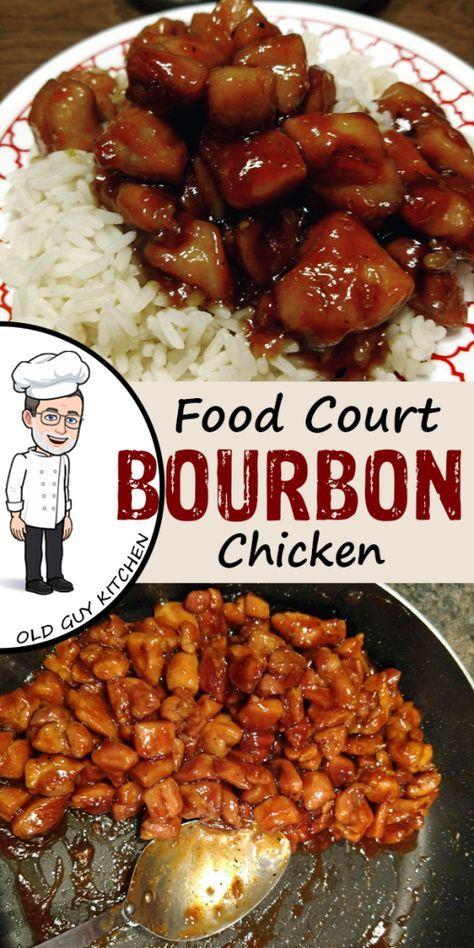 Food Court Bourbon Chìcken Copycat Recìpe