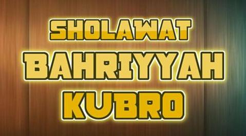 Sholawat Bahriyyah Kubro dan Fadhilahnya