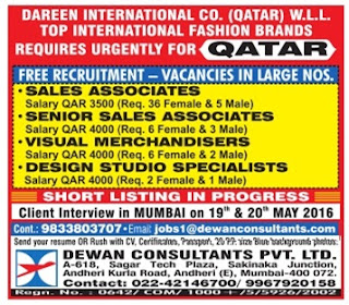 Dareen international qatar careers
