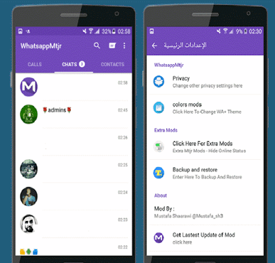 Whatsapp Mod Mtjr