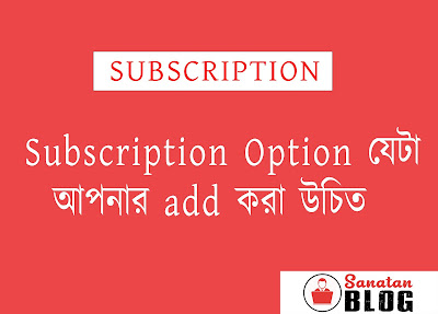 ESSENTIAL SUBSCRIPTION OPTIONS