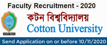Cotton University Faculty Recruitment 2020
