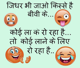 Best Laughing Funny Jokes Images Free Download 53