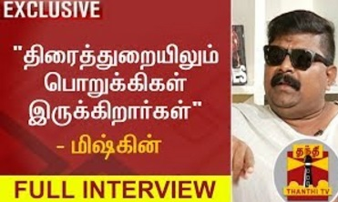 EXCLUSIVE | There are 'PORUKKIS' in Cine Industry too – Director Mysskin | Full Interview