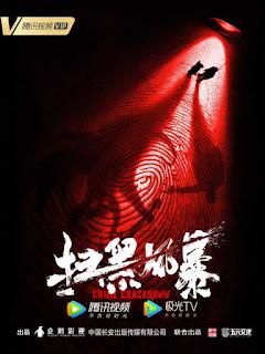 Tảo Hắc Phong Bạo - Crime Crackdown (2021)