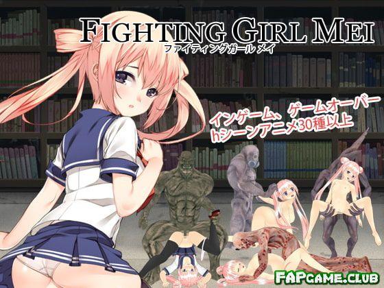 FIGHTING GIRL MEI