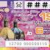 Lotería Nacional. Sorteo Zodíaco No. 1446 (Domingo 21 de julio de 2019)