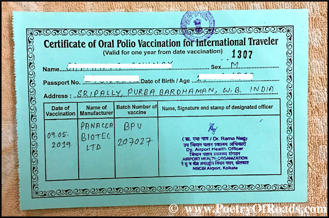 Yellow Fever Vaccination Certificate for Travelers