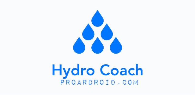 تطبيق Hydro Coach v4.2.8 لتذكيرك بموعد شرب المياه للأندرويد النسخة المدفوعة logo