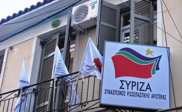 ΣΥΡΙΖΑ Άρτας για Γεωπονική: Τα στελέχη της ΝΔ έχουν κοντή μνήμη