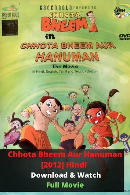 Chhota Bheem Aur Hanuman [2012] Hindi  Full  Movie Download
