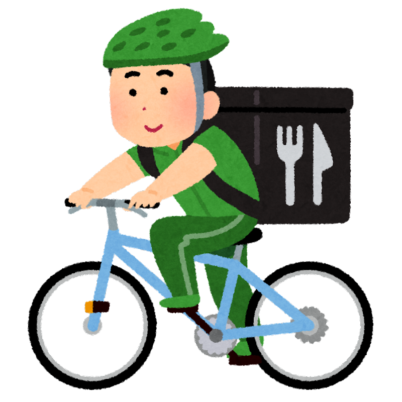 自転車デリバリーのイラスト | かわいいフリー素材集 いらすとや