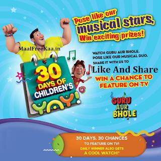 Children's Day Contest