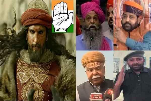 karni-sena-protest-against-khilji-but-meet-with-khilji-supporter-congress