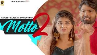 Motto 2 Lyrics - Arvind Jangid