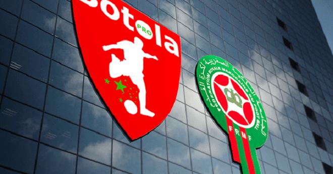 البطولة الاحترافية اتصالات المغرب: اللجنة المركزية للتأديب تقضي بمعاقبة نادي الرجاء الرياضي بإجراء أربع مباريات دون جمهور