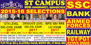 BEST SSC COACHING GHAZIABAD