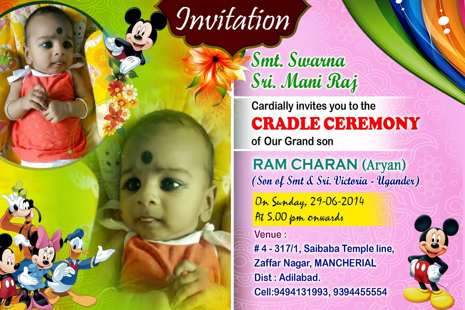 birthday invitation card design  naveengfx